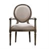 Vintage Louis Round Armchair 8827.0008 A015 Biege - на 360.ru: цены, описание, характеристики, где купить в Москве.