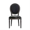 Vintage Louis Indigo Side Chair 8827.1107 - на 360.ru: цены, описание, характеристики, где купить в Москве.