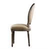 Vintage Louis Round Button Side Chair 8827.0002 H Hemp - на 360.ru: цены, описание, характеристики, где купить в Москве.