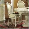 Leonardo armchair - на 360.ru: цены, описание, характеристики, где купить в Москве.