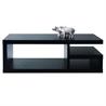 Low table 08 - на 360.ru: цены, описание, характеристики, где купить в Москве.