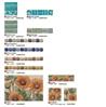 Estate - на 360.ru: цены, описание, характеристики, где купить в Москве.