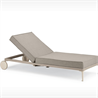 Rayn Beach chair adjustable - на 360.ru: цены, описание, характеристики, где купить в Москве.
