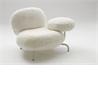 Cipria armchair - на 360.ru: цены, описание, характеристики, где купить в Москве.