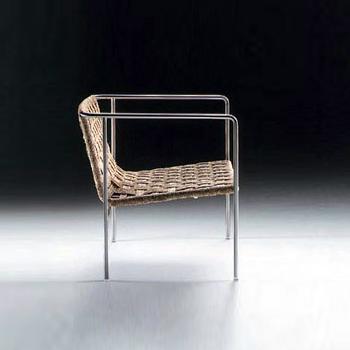 Brenda small armchair - на 360.ru: цены, описание, характеристики, где купить в Москве.