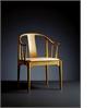 China chair - на 360.ru: цены, описание, характеристики, где купить в Москве.