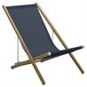Voyager Deck chair 9320 - на 360.ru: цены, описание, характеристики, где купить в Москве.