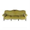 A1521 Sofa - на 360.ru: цены, описание, характеристики, где купить в Москве.