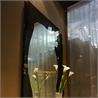 Visionnaire Berenice - на 360.ru: цены, описание, характеристики, где купить в Москве.