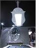 Visionnaire Nomura - на 360.ru: цены, описание, характеристики, где купить в Москве.