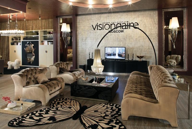 Visionnaire Domus capitonne - на 360.ru: цены, описание, характеристики, где купить в Москве.