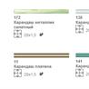 Пленэр - на 360.ru: цены, описание, характеристики, где купить в Москве.