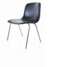 Imprint Stacking chair - на 360.ru: цены, описание, характеристики, где купить в Москве.