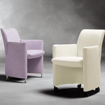 Quantissimo armchairs - на 360.ru: цены, описание, характеристики, где купить в Москве.