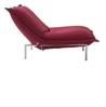 CALIN armchair - на 360.ru: цены, описание, характеристики, где купить в Москве.