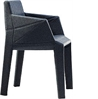 FACETT chair - на 360.ru: цены, описание, характеристики, где купить в Москве.