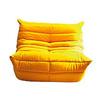 TOGO armchairs - на 360.ru: цены, описание, характеристики, где купить в Москве.