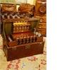 DSC 1751 / baule bar - на 360.ru: цены, описание, характеристики, где купить в Москве.