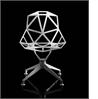One Chair (4Star) - на 360.ru: цены, описание, характеристики, где купить в Москве.
