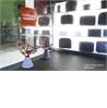 One (concrete base) - на 360.ru: цены, описание, характеристики, где купить в Москве.