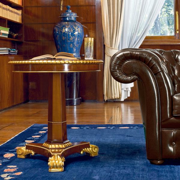 G.7 low table - на 360.ru: цены, описание, характеристики, где купить в Москве.