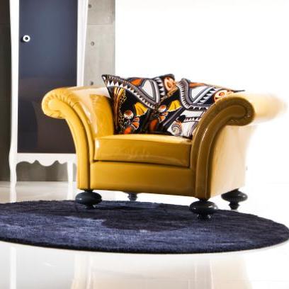 Egoist armchair - на 360.ru: цены, описание, характеристики, где купить в Москве.