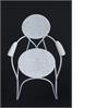 Rain Armchair - на 360.ru: цены, описание, характеристики, где купить в Москве.