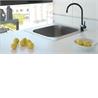 Ergo Kitchen mixer - на 360.ru: цены, описание, характеристики, где купить в Москве.
