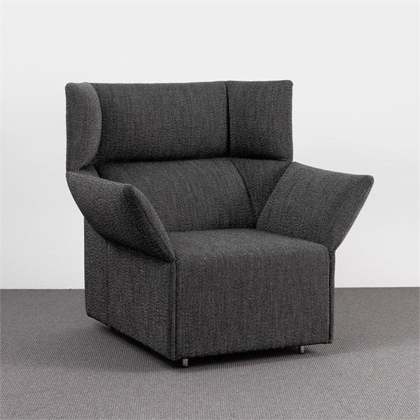 Origami Easy chair - на 360.ru: цены, описание, характеристики, где купить в Москве.