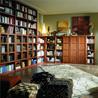 Vollholz Library - на 360.ru: цены, описание, характеристики, где купить в Москве.