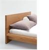Natura 4 Bed - на 360.ru: цены, описание, характеристики, где купить в Москве.