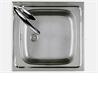 870410703 / 870410603 / 870410453 - на 360.ru: цены, описание, характеристики, где купить в Москве.