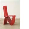Pli chair - на 360.ru: цены, описание, характеристики, где купить в Москве.