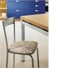 Alis chair - на 360.ru: цены, описание, характеристики, где купить в Москве.