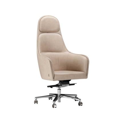 Gramercy executive armchair - на 360.ru: цены, описание, характеристики, где купить в Москве.