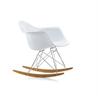 Eames Plastic Armchair RAR - на 360.ru: цены, описание, характеристики, где купить в Москве.