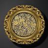 Body round baroque - на 360.ru: цены, описание, характеристики, где купить в Москве.