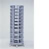 Revolving tower - на 360.ru: цены, описание, характеристики, где купить в Москве.
